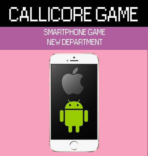 callicore game